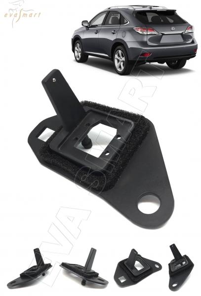 Lexus RX 2009 - 2015 омыватель камеры заднего вида