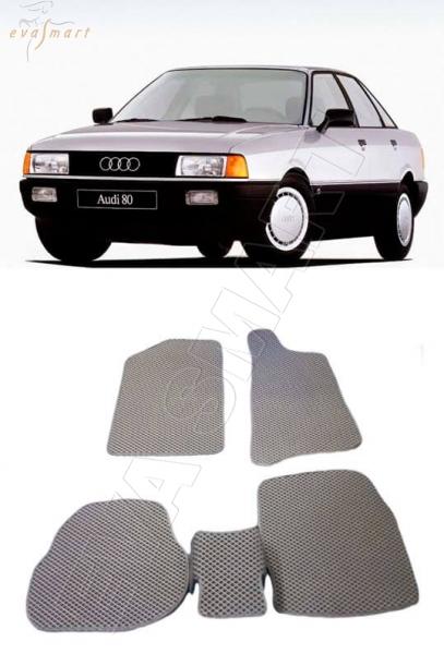 Audi 80 B3 1986 - 1991 Автоковрики 'EVA Smart'
