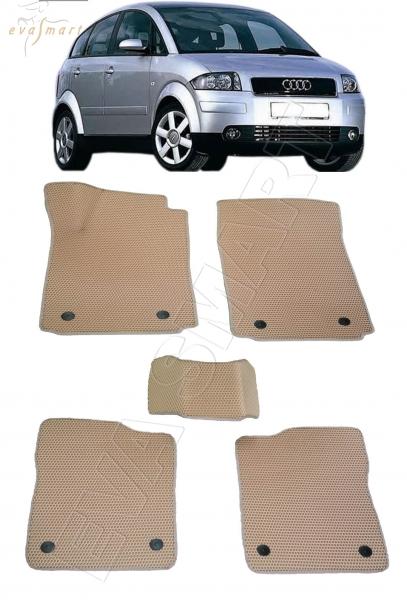 Audi A2 2000 - 2007 Автоковрики 'EVA Smart'