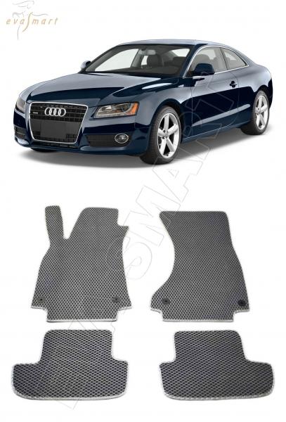 Audi A5 I купе 2007 - н.в. коврики EVA Smart