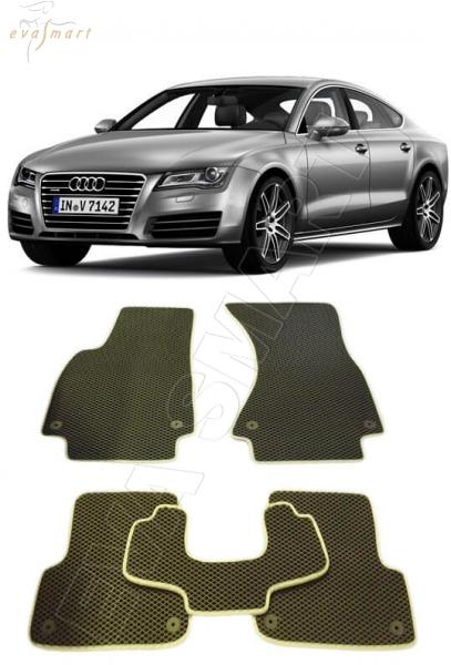 Audi A7 I 2010 - н. в. Автоковрики 'EVA Smart'