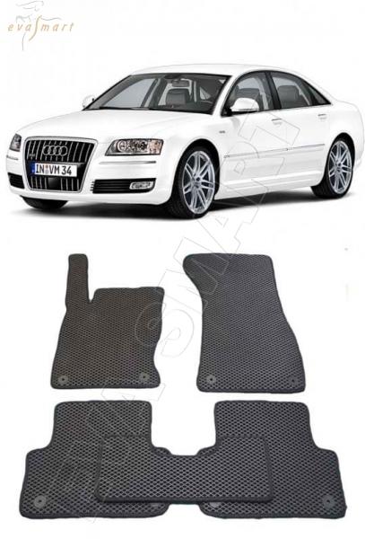 Audi A8 (D3, 4E) 2002 - 2010 коврики EVA Smart