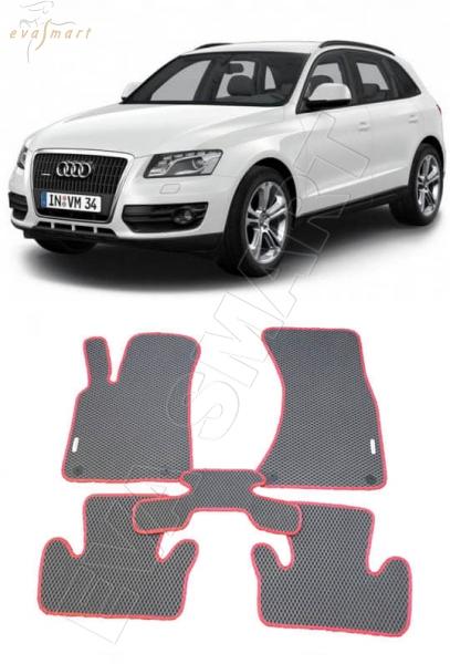 Audi Q5 2008 - н. в. Автоковрики 'EVA Smart'