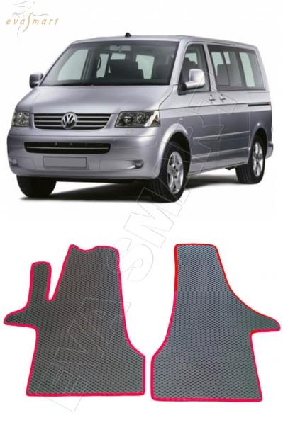 Volkswagen T5 Multivan Автоковрики 'EVA Smart'