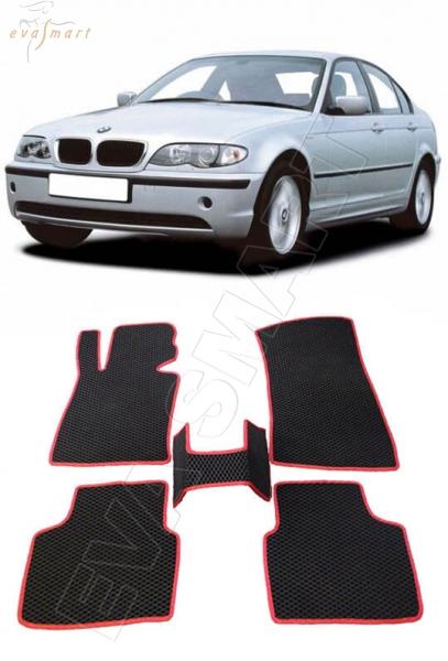 BMW 3 (E46) 1998 - 2005 Автоковрики 'EVA Smart'