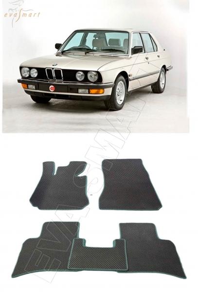 BMW 5 (Е28) 1981 - 1987 Автоковрики 'EVA Smart'