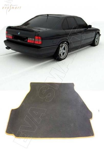 BMW 5 (E34) коврик в багажник седан 1988 - 1997 EVA Smart