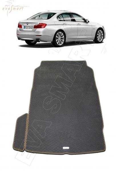 BMW 5 (F10) багажник 2009- н. в. Автоковрики 'EVA Smart'