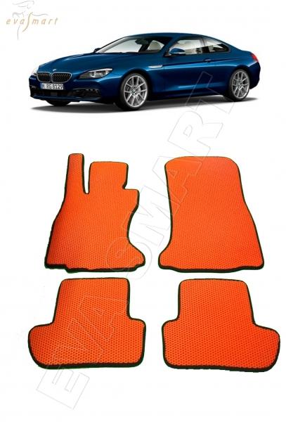 BMW 6 III (F13) купе 2011 – 2015 Автоковрики 'EVA Smart'