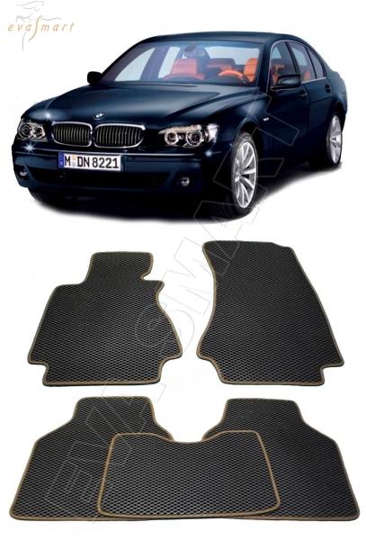 BMW 7 (E65) Long 2001 - 2008 Автоковрики 'EVA Smart'