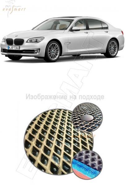 BMW 7 (F01) 2012 - 2015 Автоковрики 'EVA Smart'