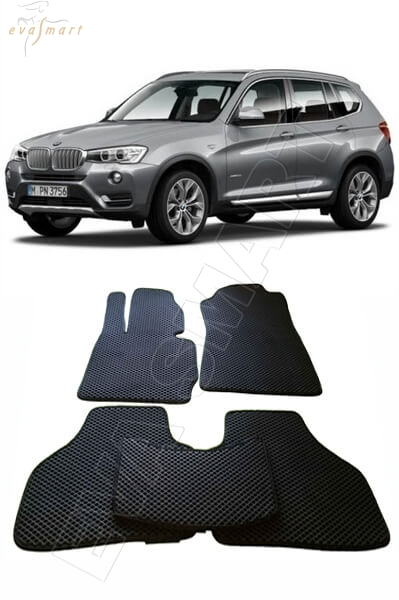 BMW X3 (F25) 2010 - н. в. Автоковрики 'EVA Smart'
