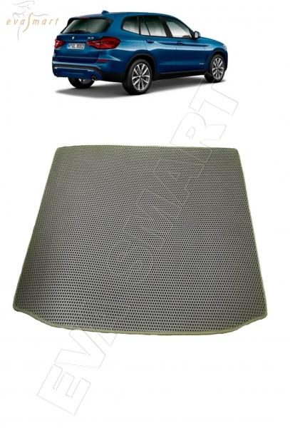 BMW Х3 (G01) багажник 2017 - н. в. Автоковрики 'EVA Smart'