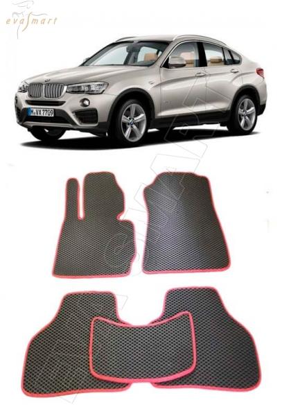 BMW Х4 (F26) 2014 - н. в. Автоковрики 'EVA Smart'