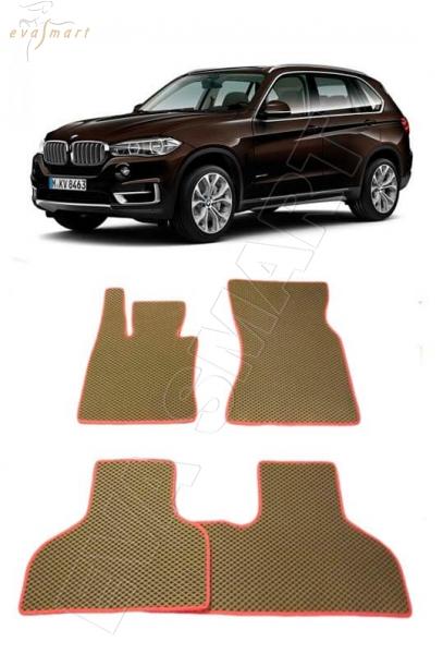 BMW Х5 (F15) 2013- н. в. Автоковрики 'EVA Smart'