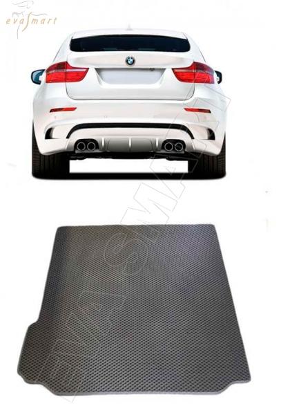 BMW Х5 (E70)/X6 (E71) коврик в багажник 2007 - 2014 EVA Smart