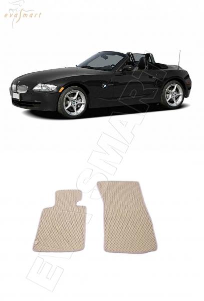 BMW Z4 (Е85) 2002 - 2005 Автоковрики 'EVA Smart'