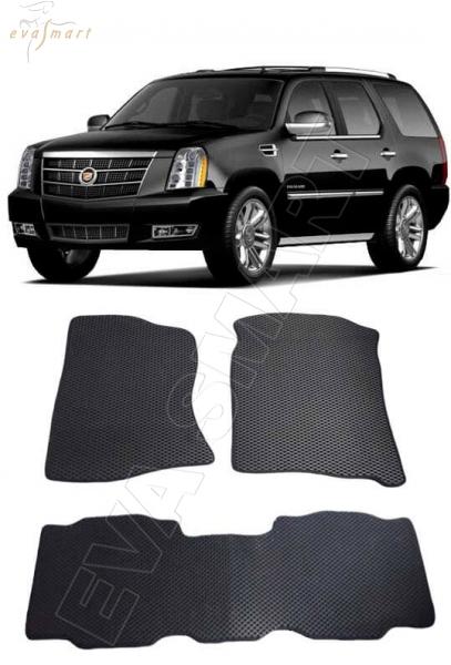 Cadillac Escalade III 2006 - 2014 коврики EVA Smart