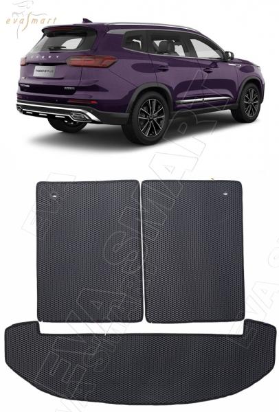 Chery Tiggo 8 PRO 2020 - н.в. коврик в багажник макси EVA Smart