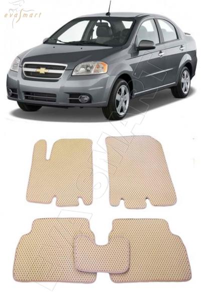 Chevrolet Aveo (T200, T250) 2003 - 2012 коврики EVA Smart