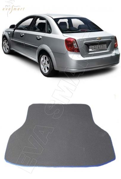 Chevrolet Lacetti коврик в багажник седан 2004 - 2013 EVA Smart