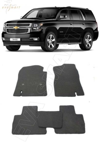 Chevrolet Tahoe IV 7 мест 2014 -н.в. Автоковрики 'EVA Smart'