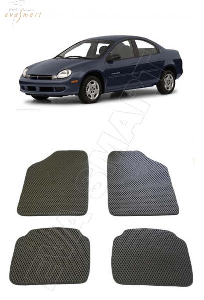 Dodge Neon 1999 - 2003  Автоковрики 'EVA Smart'