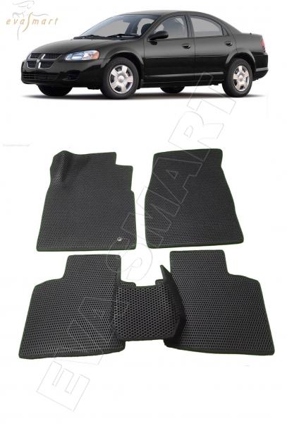 Dodge Stratus 2003 - 2006 Автоковрики 'EVA Smart'
