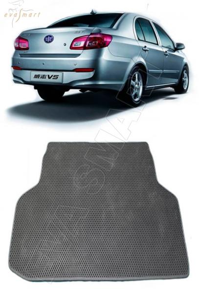 FAW V5  Седан 2013  Коврик багажника EVA Smart