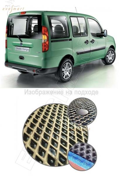 Fiat Doblo l 5 мест багажник 2005 - 2015 Автоковрики 'EVA Smart'