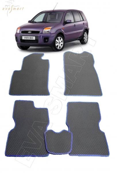 Ford Fusion 2002 - н.в. коврики EVA Smart