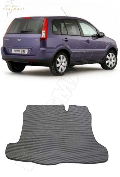 Ford Fusion 2002 - 2012 коврик в багажник EVA Smart