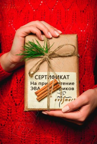 Подарочный сертификат EVA Smart