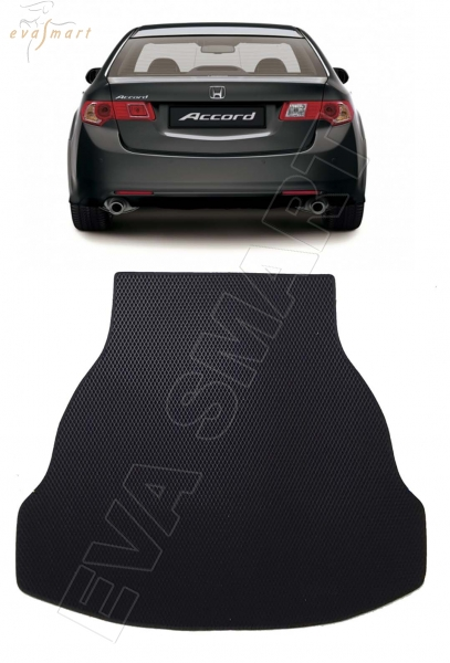Honda Accord VIII 2008 - 2013 коврики EVA Smart