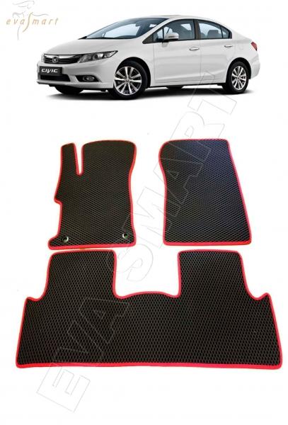 Honda Civic IX седан 2011 - 2015 коврики EVA Smart