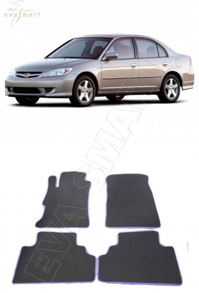 Honda Civic VII Рестайлинг (седан) 2003 - 2005 Автоковрики 'EVA Smart'