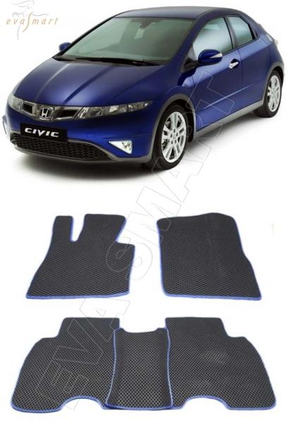 HondaCivic VIII хэтчбек 2006 - 2012 Автоковрики 'EVA Smart'