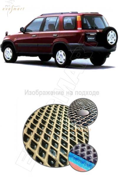 Honda CR-V I (МКПП) 1995 - 2002 коврик в багажник EVA Smart