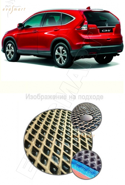 Honda CR-V IV коврик в багажник 2012 - н.в. EVA Smart