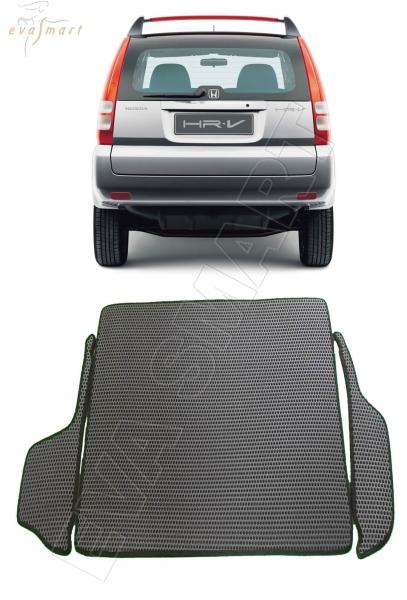 Honda HRV I 3дв багажник 1998-2001 Автоковрики 'EVA Smart'