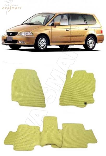 Honda Odyssey II правый руль7 мест 1999 - 2003 Автоковрики 'EVA Smart'