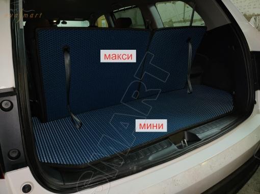 Honda Pilot III 7 мест 2015 - н.в. коврик в багажник мини  EVA Smart