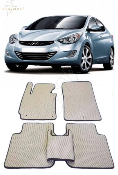 Hyundai Elantra V 2011 - н.в. Автоковрики 'EVA Smart'