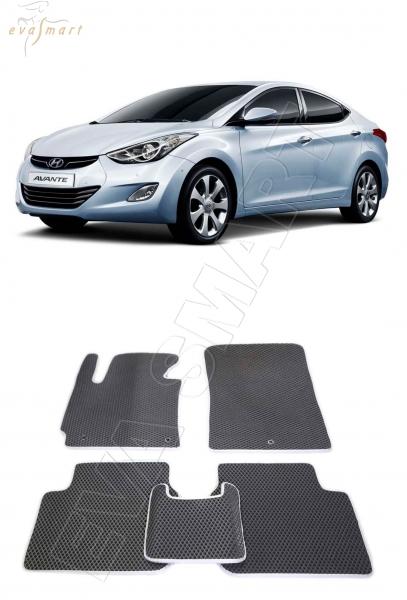 Hyundai Avante MD 2010 - н.в. Автоковрики 'EVA Smart'