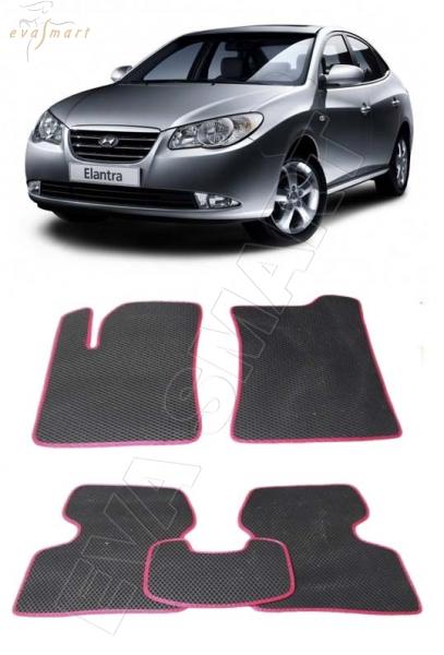 Hyundai Elantra IV 2006 - 2010 коврики EVA Smart
