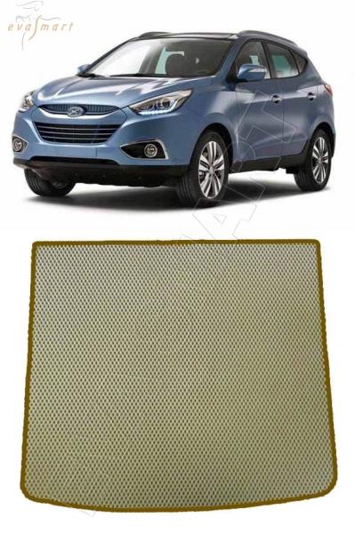 Hyundai ix35 коврик в багажник 2010 - н.в. EVA Smart