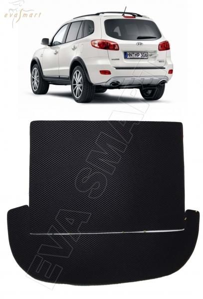 Hyundai Santa Fe II 5 мест коврик в багажник 2006 - 2013 EVA Smart