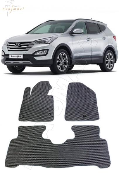 Hyundai Santa Fe III 2012- н. в. Автоковрики 'EVA Smart'