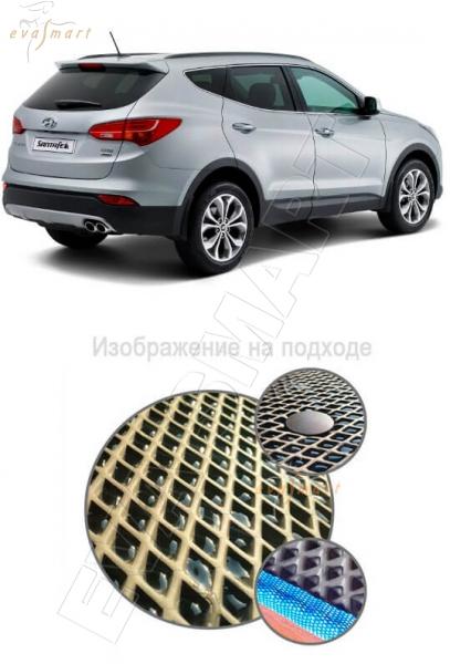 Hyundai Santa Fe III 2012 - 2018 коврик в багажник EVA Smart