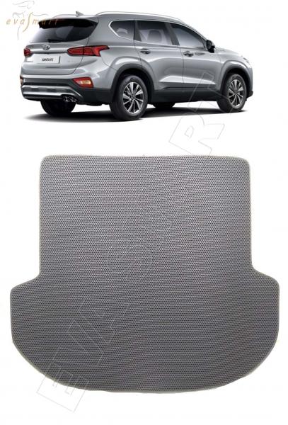 Hyundai Santa Fe IV 5 мест 2018 - н.в.  коврик в багажник EVA Smart